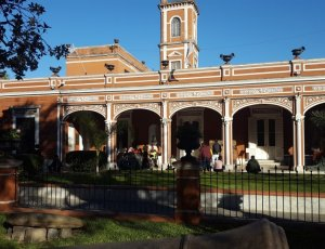 Национальный исторический музей Аргентины