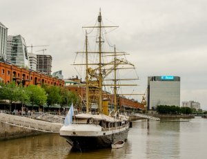 Корабль-музей «ARA Uruguay»