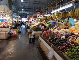 Фото Рынок свежих продуктов «Банзаан»