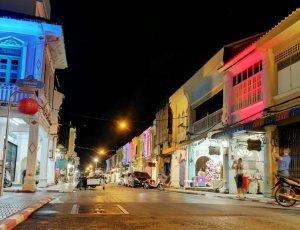 Улица Таланг