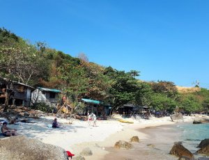 Пляж Ао Сейн