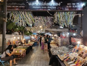 Ночной рынок Инди