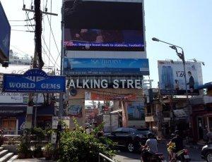 Фото Волкин-стрит в Паттайе