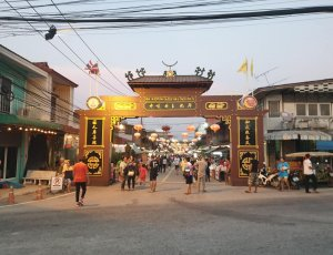 Фото Старый китайский рынок «Бан Сак Нгаео»