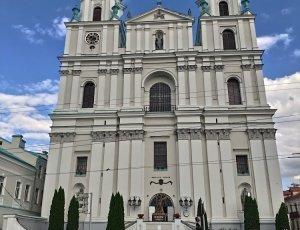 Фото Кафедральный собор Святого Франциска Ксаверия