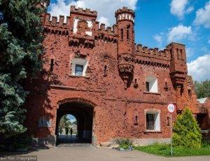 Фото Тереспольские ворота