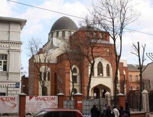 Фото Харьковская хоральная синагога