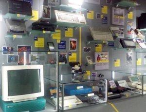 Музей программного обеспечения и компьютеров
