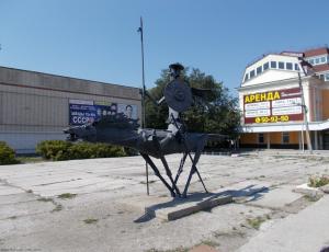 Фото Памятник Дон Кихоту