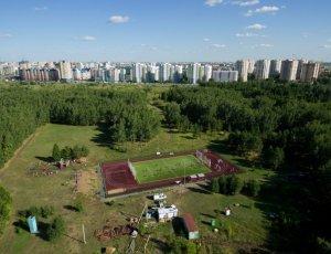 Парк имени 300-летия Омска
