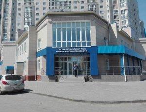 Фото Омский Региональный парк информационных технологий