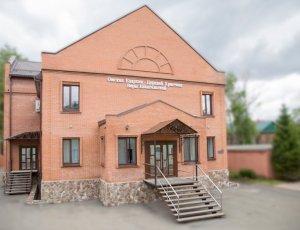 Церковь Христиан Веры Евангельской Омской области «Жатва»