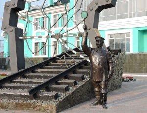 Памятник железнодорожнику