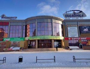Кинотеатр «Галактика»