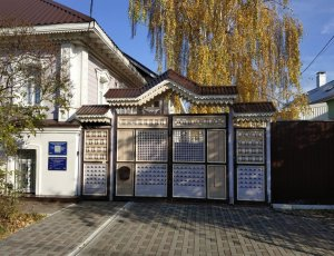 Фото Музей Российской Фотографии