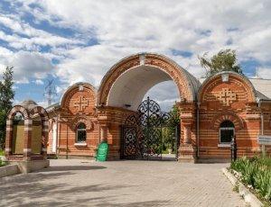 Церковь Пресвятой Троицы В Щурово