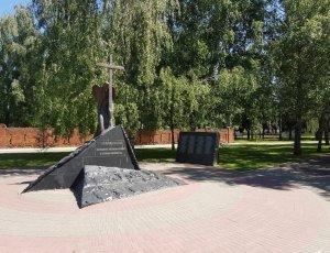 Памятник коломенцам погибшим в локальных войнах и военных конфликтах