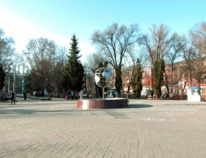Сквер «Дружбы Народов»