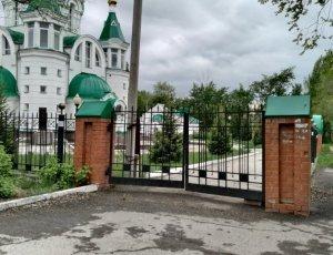 Храм Всех святых В Земли Русской Просиявших