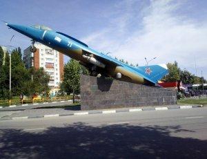 Памятник «Як-38»