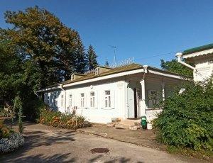 Музей-усадьба «Ярошенко Н.А.»