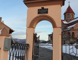 Армянская апостольская церковь «Сурб Вардан»