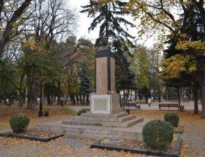 Сквер имени Г. Г. Анджиевского