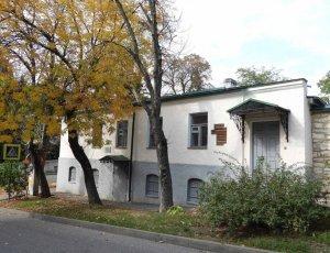Дом-музей Алябьева