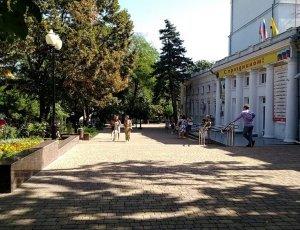 Парк имени Ленина