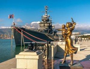 Памятник жёнам моряков Новороссийска