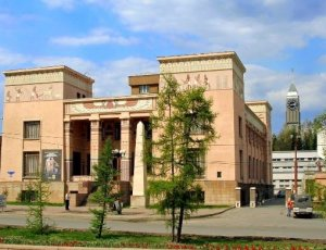Краевой краеведческий музей