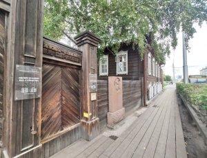 Фото Музей-усадьба Сурикова