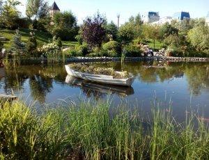 Фото Парк «Сады мечты»