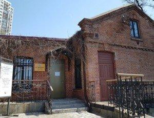 Дом-музей В.К.Арсеньева