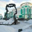 Фото Памятник железнодорожнику в Омске 9