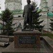 Фото Памятник В. И. Сурикову в Красноярске 9