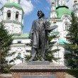 Фото Памятник В. И. Сурикову в Красноярске 6
