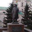 Фото Памятник В. И. Сурикову в Красноярске 7