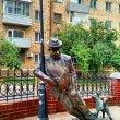 Фото Памятник «Дядя Вася - пьяница» 3