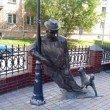 Фото Памятник «Дядя Вася - пьяница» 8