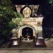 Фото Триумфальная арка цесаревича Николая 9