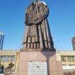 Фото Памятник Кириллу и Мефодию во Владивостоке 7