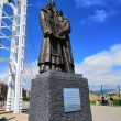 Фото Памятник Кириллу и Мефодию во Владивостоке 2