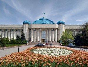 Фото Центральный Государственный музей РК