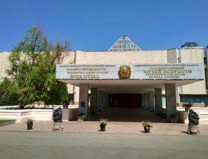Фото Государственный музей искусств имени Кастеева