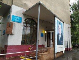 Музей Д.А. Кунаева
