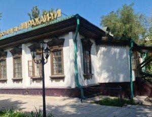 Дом-Музей Ахмета Байтурсынова