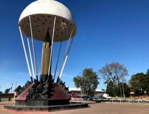 Фото Памятник 6-й роте в Пскове