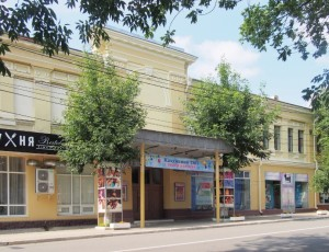 Фото Театр юного зрителя