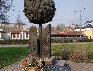 Памятник «Опалённый цветок»